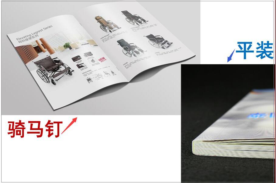 公司宣传册免费模板及快手设计教程