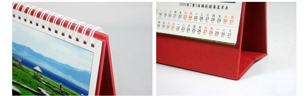 2015年台历空白模板-横式月历